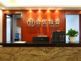 上海期货配资 期货配资公司 期货配资哪家好 上海合优投资