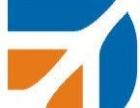 专业胶水国际空运美国 化工品国际空运欧洲 油墨出口