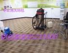 西安地毯清洗,上门清洗地毯,高新曲江洗地毯,办公室地毯清洗