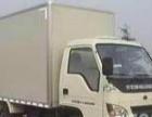 江苏扬州及周边城市 长三角 短途 长途小型货车出租