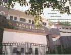 最新西南大学经贸学院大学预备部招生简章