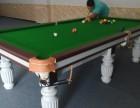 台球桌销售 高仿星牌台球桌销售 台球桌维修