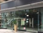 龙湖新壹街 临街商铺 双面玻璃 户型方正 位置好