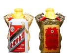 做酒的公司 茅台双龙汇25L 2 50斤百年百斤双龙汇
