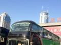 5至55座通勤班车、租车、包车、会议用车等大巴业务