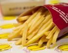 炸鸡汉堡店加盟全程指导助你创业成功