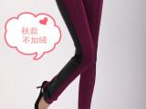 女装一件代发免费加盟代理加工2013秋季i新款插条长款小脚裤32