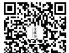 江门古旗亭工业设计有限公司