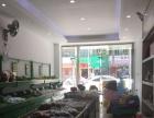 钟村 锦绣趣园店铺转让,适合美容美发,肉菜,五金,药店等