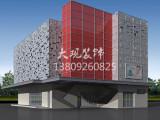 外墙设计包您满意,佛山办公楼改造