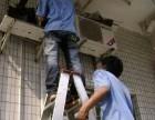 北京三菱中央空调售后维修美的空调专业维修保养
