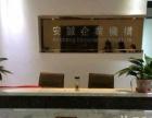 虹口区临平路会计代理公司做账报税核定税种闫军会计