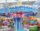 乐宝王国儿童主题乐园加盟 儿童乐园 投资金额