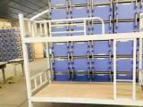 上下床生产厂家实木上下床批发工地铁艺上下床学校上下床床板床垫课桌椅厂家