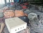 惠州电缆电线回收价格