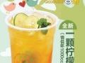 【Gooddrink热麦】加盟官网/加盟费用/项目