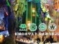 桂林双飞四日游1299元超值