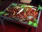 龙潮烤鱼加盟需要多少钱/龙潮烤鱼加盟优势及条件