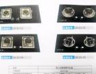 鞍山兰帝电器分体式集成灶,吸油烟机,燃气灶质量保证