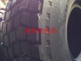 斜交工程机械轮胎矿山车轮胎 卡特工