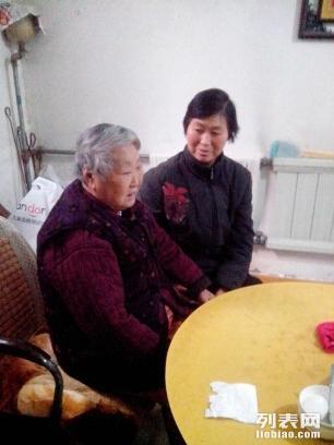 淯宛平姐家政常年服务陪护护工