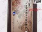 刘存惠写意花鸟画技法入门,刘存惠画频道国画教学光盘