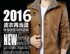 2016秋冬新款男装加绒PU皮毛里男士时尚休闲中长款立领外套