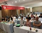 吴金乐根骶疗法培训