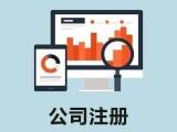杭州公司地址变更