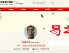 刘光荣高级风水顾问 风水 起名 择日