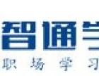 东莞莞城办公软件培训学校哪里好