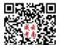 2015年楚雄市成人高考报名