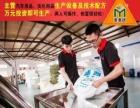 锦州尿素设备厂家直销,买设备赠送技术配方