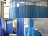 医院隔帘 病床窗帘 订做病床拉帘 病床隔帘 医院窗帘厂家