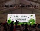 广州会议活动布置执行公司