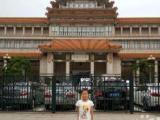 课后、假期托管班招生 黄城根小学一年级校区附近