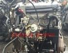 常年出售发动机变速箱配件 找长期合作伙伴