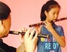 宋老师是新疆专业文艺团体首席长笛,一对一教长笛、竹笛!