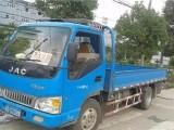 湘潭58自营 湘潭面包车 货车出租 长短途送货搬家
