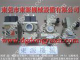 YAMADA 电磁阀配件,J3573A4896安全阀