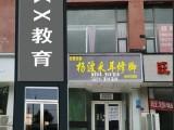 纬四路经四路中国银行向西二楼房东直租