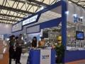 2017上海国际中央厨房设备与酒店设备展览会招展中
