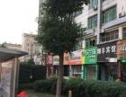 襄阳二汽翔丰宾馆