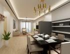 中式,欧式,极简装修,九创装饰带给你家的感觉