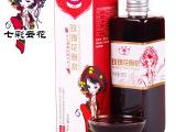 云南特产七彩云花玫瑰花原浆 鲜花食用原液纯露果汁饮料300g