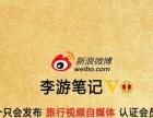 河北省中国旅行社有限责任公司简介(河北中旅)