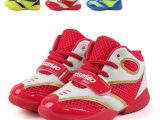 童鞋批发 春季新款2015儿童韩版儿童运动鞋男童女童儿童篮球鞋