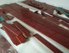 福州专业木工修理木地板 维修家具 安装床铺
