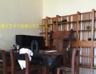 急转:沙发、钢琴、私人物品