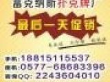 扑克牌印刷厂广州,广告扑克牌生产深圳,扑克
